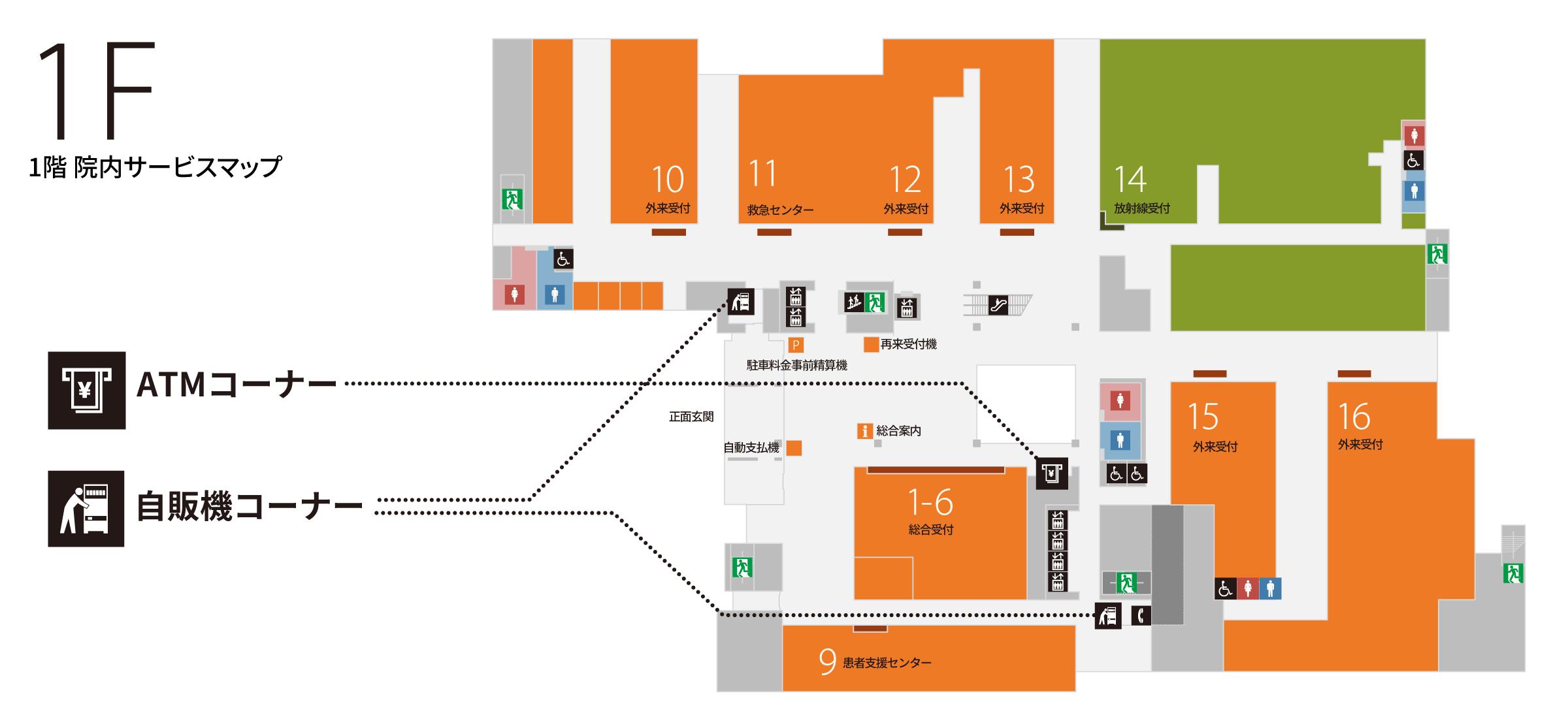 サービスマップ1F