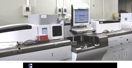 生化学・免疫自動分析装置(時間外)