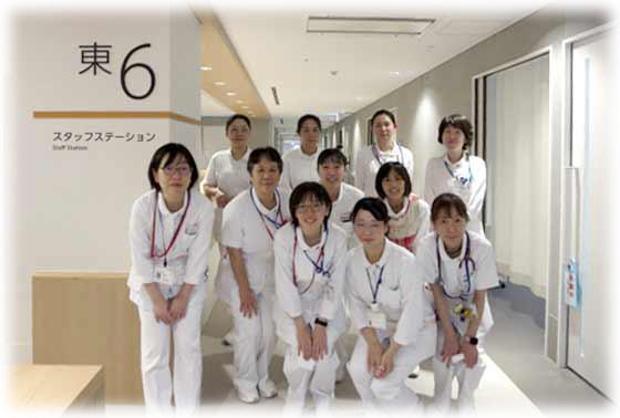 東6病棟(泌尿器科、産婦人科〔婦人科〕、整形外科、小児科)の集合写真