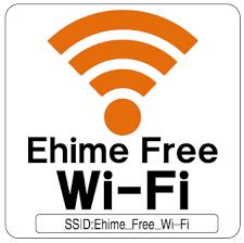 えひめ Free Wi-Fi