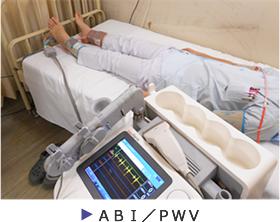 ABI/PWV