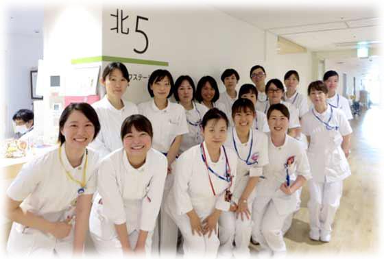 北5病棟(NICU・GCUを併設する産科病棟)の集合写真