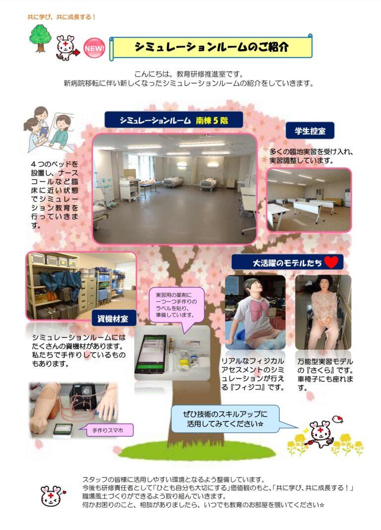 nurse_blog202104