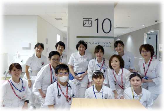西10病棟(内科・リウマチ科・泌尿器科・婦人科・臨床腫瘍科)の集合写真