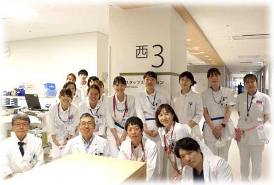 西3病棟(脳神経外科・脳神経内科・救急部)の集合写真